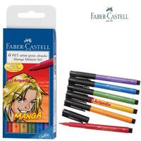 FABER CASTELL 6 PITT Artist Pens Brush Manga Shonen Set