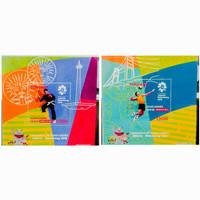 1 Set 2 Perangko SS Souvenir Sheet ASIAN GAMES 18th Jakarta Palembang
