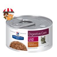 Science Diet Digestive Care i/d 156gr - Makanan Kucing