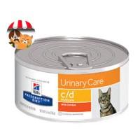 Science Diet c/d Urinary Care Cat 156gr - Makanan Basah Kucing