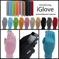Sarung Tangan HP TouchScreen | Sarung Tangan Motor | IGlove