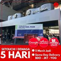 JAPAN SETOUCHI AREA 5 HARI (DEWASA) | JR Setouchi Jepang