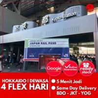 JAPAN HOKKAIDO RAIL PASS FLEX 4 HARI (DEWASA) | JR Hokkaido Jepang