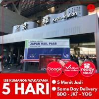 JAPAN ISE KUMANON WAKAYAMA 5 HARI (DEWASA)