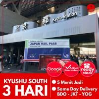 JAPAN KYUSHU SOUTH RAIL PASS 3 HARI (DEWASA)