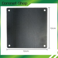 PC Fan Dust Filter Case Computer 12cm x 12cm