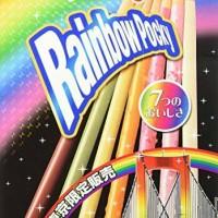 Pocky GIANT rainbow pocky