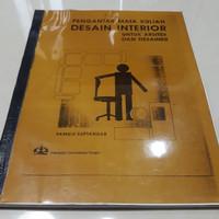Buku Pengantar Mata Kuliah Desain Interior