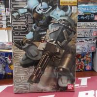 MG Gouf Custom - Gundam Series