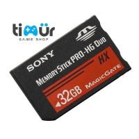 Memory Card SONY PSP 32GB | Memory Stick Pro - HG Duo 32 GB