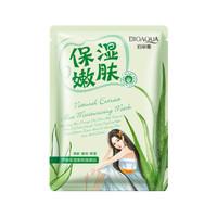 Bioaqua Natural Extract Mask Aloe / Masker Wajah / SKC02800