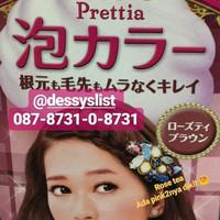 Liese Prettia Creamy Bubble Hair Color ROSE TEA BROWN Original Jepang