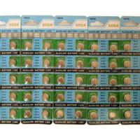 Batere/Batre/Baterai/Battery/Baterry Kancing/Button Kecil LR44 LR 44