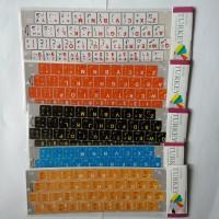 arab keyboard sticker