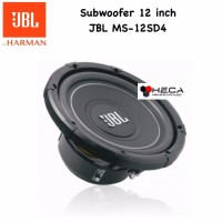 Subwoofer 12 inch JBL MS 12SD4 Bass Sub Mobil ORIGINAL