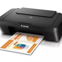 printer Canon pixma MG2570S pengganti Mg2570 print scan copy