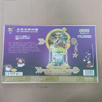 Mainan Edukasi Puzzle 3D Kayu Rasi Bintang Zodiak Sagitarius