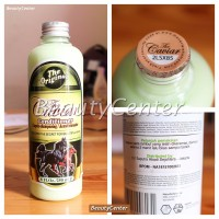 SPESIAL Caviar Conditioner