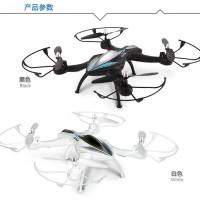Zc Toys Z1W Rc Drone Quadcopter Wifi Fpv Hd Camera Vs Syma X8W Jjrc