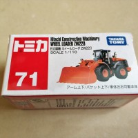 Tomica / Takara Tomy, No. 71, Hitachi Construction Wheel Loader ZW220