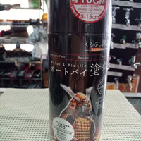 samurai paint/decorative chrome CO18**