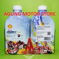 Oli Mesin Shell Advance Ultra 10W/40 4T (1L) (Full Synthetic)