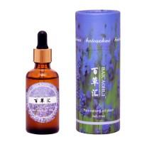 Harga parfum mobil refill lavender 50 | WIKIPRICE INDONESIA