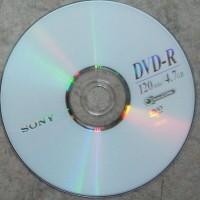 Dijual Dvdr Sony / Sony Dvdr Isi 50 Unik