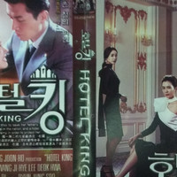 drama korea hotel king (5d)
