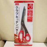 DAISO JAPAN - Gunting Dapur Kitchen Scissors for Crab Meat Chicken