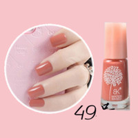 (49) Choco Beige BK Peel Off Nail Polish Kutek Halal Water Based