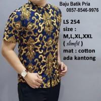 Baju Atasan Pria - Baju Pesta Batik - Model Baju Batik Kombinasi