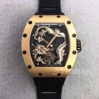 Richard Mille RM 057 18K Rosegold Case RMF Dragon-Jackie Chan
