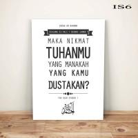 Jual Hiasan dinding Quote Islami Murah