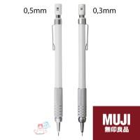 MUJI Low Center Gravity Mechanical Pencil 0.3mm / 0.5mm White