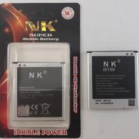 Battery NK Original type S-9150 untuk HP Samsung Mega 5.8 ( 2600 mAH )