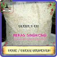 Beras Singkong/ Ketela (Untuk Oyek - Makanan Tradisional) Paket 2Kg
