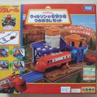 Takara TOMY Plarail CHUGGINGTON Wilson Quarry Loader Adventure