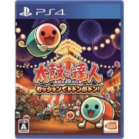 Game Ps4 Taiko No Tatsujin: Drum Session! English Subs (reg 3/english)