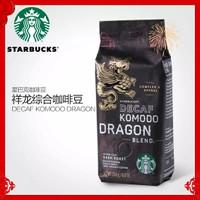 Starbucks Whole Bean Decaf Komodo Dragon