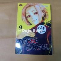 Komik Seri : Tokyo Ghoul ( Sui Ishida )