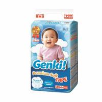 Harga nepia genki premium soft tape m64 m 64 popok perekat bayi genki | Pembandingharga.com