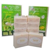 Sabun Beras Susu / Rice Milk Soap K Brothsis Soap