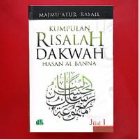 Kumpulan Risalah Dakwah Hasan Al-Banna jilid 1