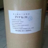 PVP K30 / Povidone K30 / Polivinyl Pirolidon