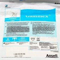 ANSELL GAMMEX Latex Sarung Tangan / Surgical Gloves Powder