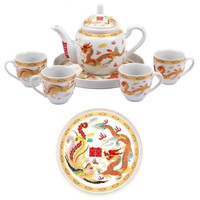 Wedding Tea Set Homeline -WTS20