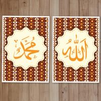 Jam Dinding 3 Dimensi Kaligrafi Ayat Kursi Motif Segienam. Source · POSTER KALIGRAFI MOTIF BATIK