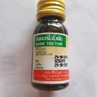 iodine tincture obat turun urat beri beri obat ayam import bangkok