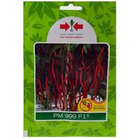 Panah Merah Benih Bibit Cabe Merah Keriting PM 999 F1 1 Pack 150 Biji